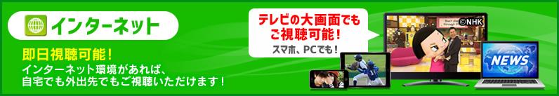 お住まいの国ではご視聴できません 海外から視聴制限のある日本の動画サービスを見る2つの方法(proxy,VPN)
